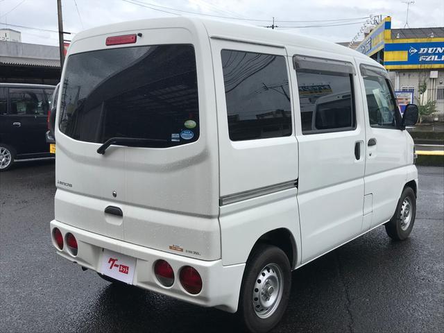 「三菱」「ミニキャブバン」「軽自動車」「鹿児島県」の中古車12