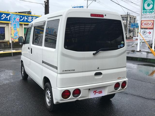 「三菱」「ミニキャブバン」「軽自動車」「鹿児島県」の中古車14