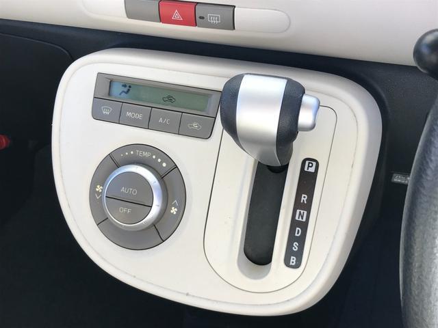 ココアプラスX キーフリー 電格ミラー CVT CD フォグライト(30枚目)