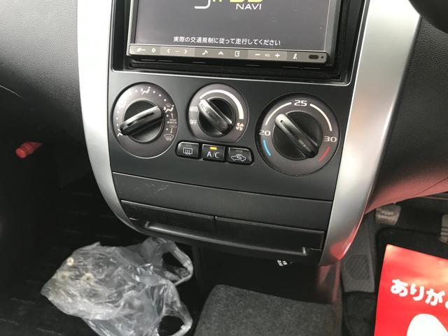 クールベリー TV ナビ CD DVD Bluetooth USB キーレス Bカメラ ルーフキャリア ABS(30枚目)