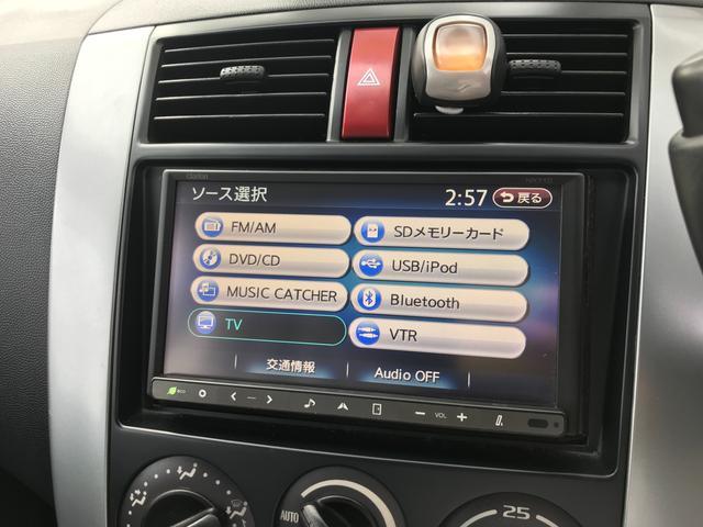 クールベリー TV ナビ CD DVD Bluetooth USB キーレス Bカメラ ルーフキャリア ABS(33枚目)