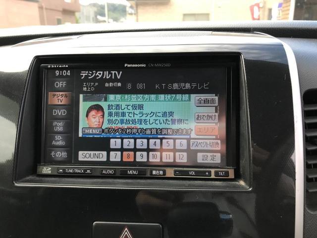 T ナビ フルセグ プッシュスタート オートライト USB CD DVD 純正アルミ ターボ パドル(36枚目)