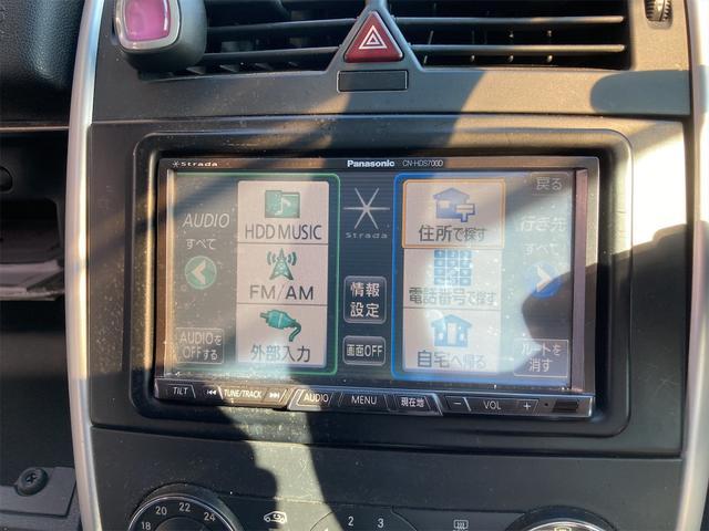 B170 スペシャルエディション 前後ドライブレコーダー ETC バックカメラ ナビフルセグTV ハーフレザーシート オートライト ミュージックプレイヤー接続可 DVD再生 ミュージックサーバー CD アルミホイール(5枚目)