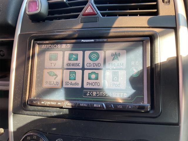 B170 スペシャルエディション 前後ドライブレコーダー ETC バックカメラ ナビフルセグTV ハーフレザーシート オートライト ミュージックプレイヤー接続可 DVD再生 ミュージックサーバー CD アルミホイール(6枚目)