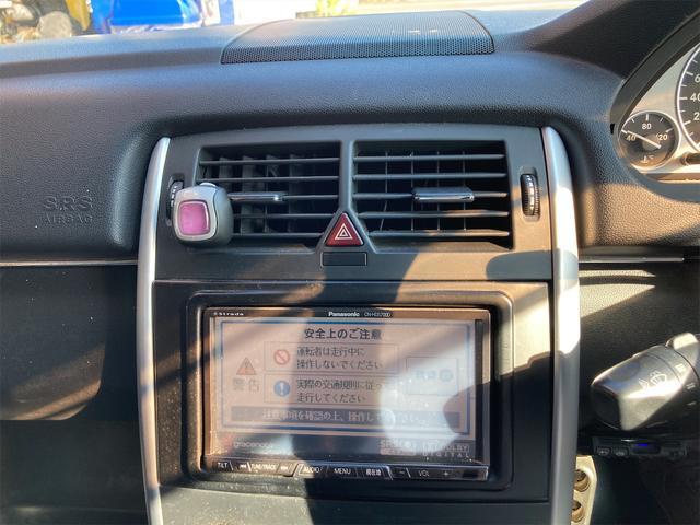 B170 スペシャルエディション 前後ドライブレコーダー ETC バックカメラ ナビフルセグTV ハーフレザーシート オートライト ミュージックプレイヤー接続可 DVD再生 ミュージックサーバー CD アルミホイール(7枚目)