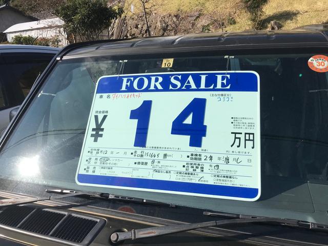 「ダイハツ」「ネイキッド」「コンパクトカー」「鹿児島県」の中古車3