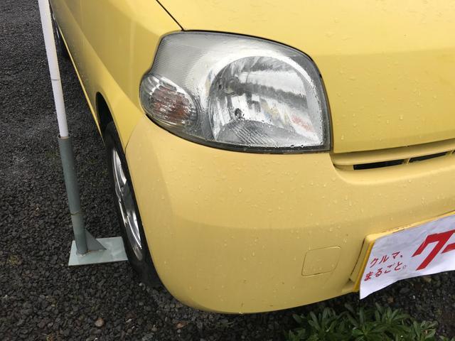 「ダイハツ」「エッセ」「軽自動車」「鹿児島県」の中古車2