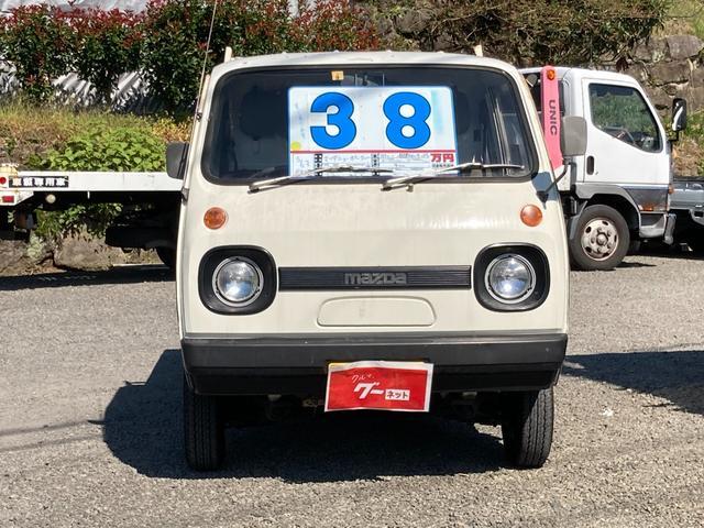 「マツダ」「ポーターキャブ」「トラック」「鹿児島県」の中古車2