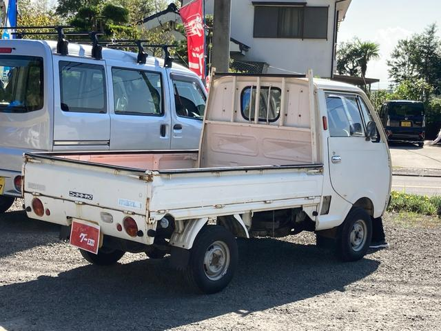 「マツダ」「ポーターキャブ」「トラック」「鹿児島県」の中古車8