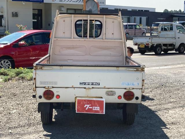 「マツダ」「ポーターキャブ」「トラック」「鹿児島県」の中古車9