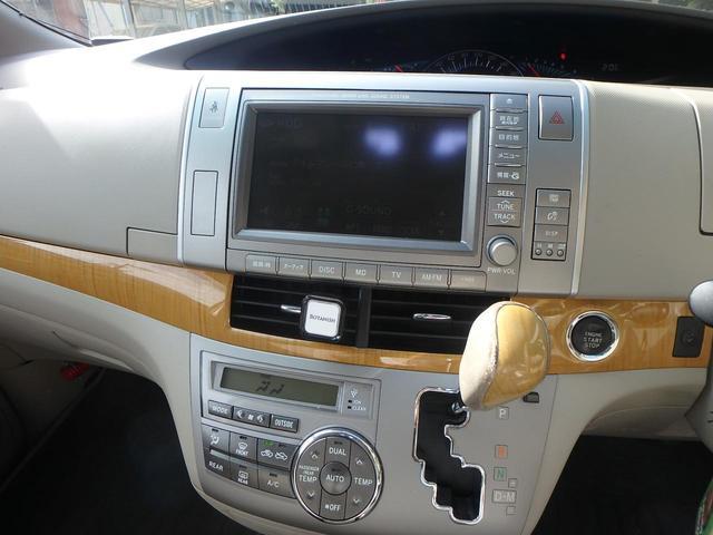 「トヨタ」「エスティマ」「ミニバン・ワンボックス」「鹿児島県」の中古車25