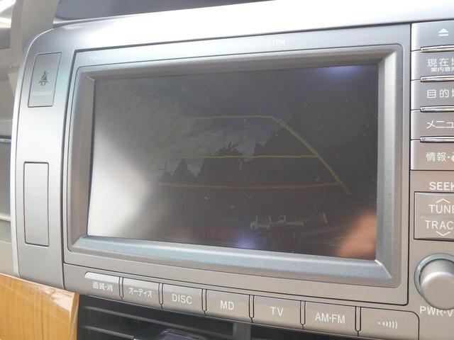 「トヨタ」「エスティマ」「ミニバン・ワンボックス」「鹿児島県」の中古車33