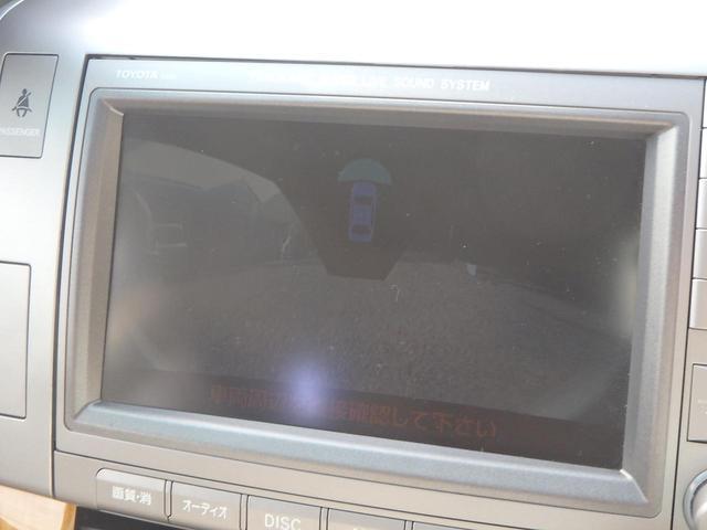 「トヨタ」「エスティマ」「ミニバン・ワンボックス」「鹿児島県」の中古車34