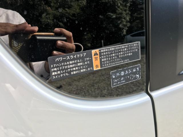 S 両側パワスラ HID フォグ 新品ナビ TV Bカメラ F・R ドアスイッチ(28枚目)