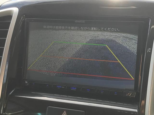 S 両側パワスラ HID フォグ 新品ナビ TV Bカメラ F・R ドアスイッチ(41枚目)