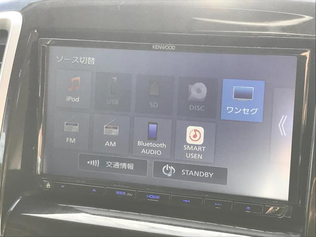 S 両側パワスラ HID フォグ 新品ナビ TV Bカメラ F・R ドアスイッチ(42枚目)
