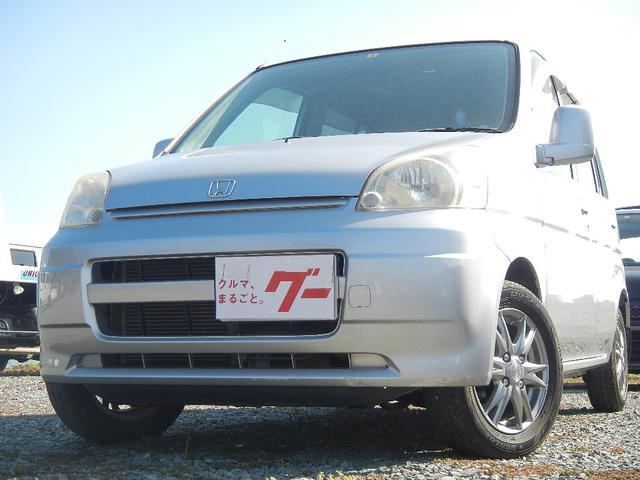 「ホンダ」「ライフ」「コンパクトカー」「熊本県」の中古車4