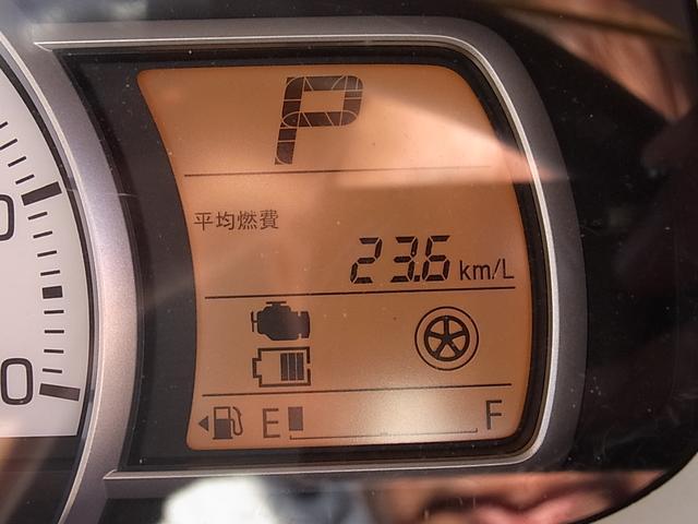 「スズキ」「アルト」「軽自動車」「宮崎県」の中古車11