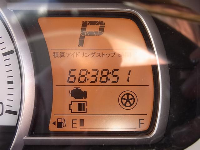 「スズキ」「アルト」「軽自動車」「宮崎県」の中古車14