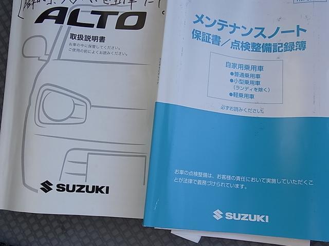 「スズキ」「アルト」「軽自動車」「宮崎県」の中古車15