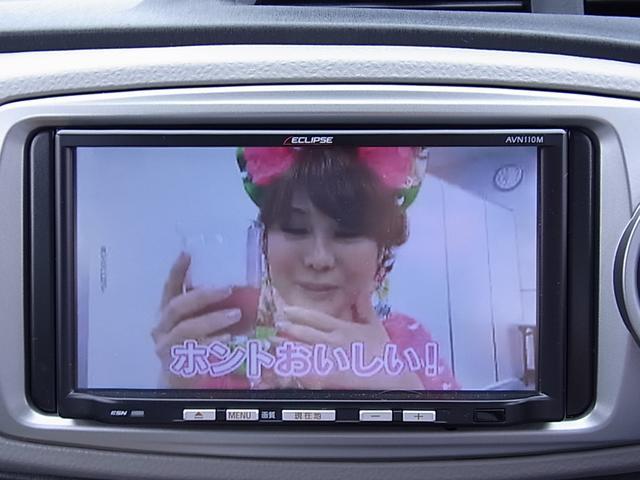 F メモリーナビワンセグTV バックカメラ キーレス(5枚目)
