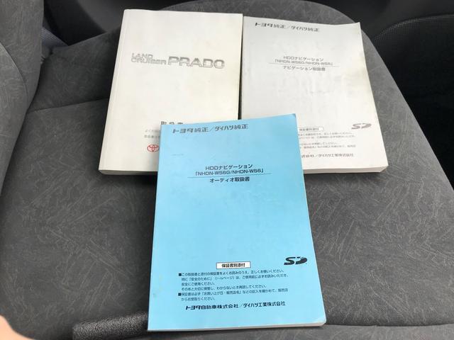 「トヨタ」「ランドクルーザープラド」「SUV・クロカン」「熊本県」の中古車21
