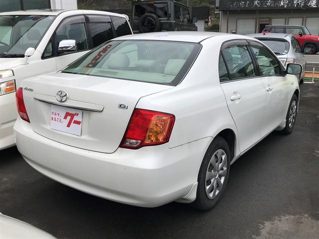 「トヨタ」「カローラアクシオ」「セダン」「熊本県」の中古車2