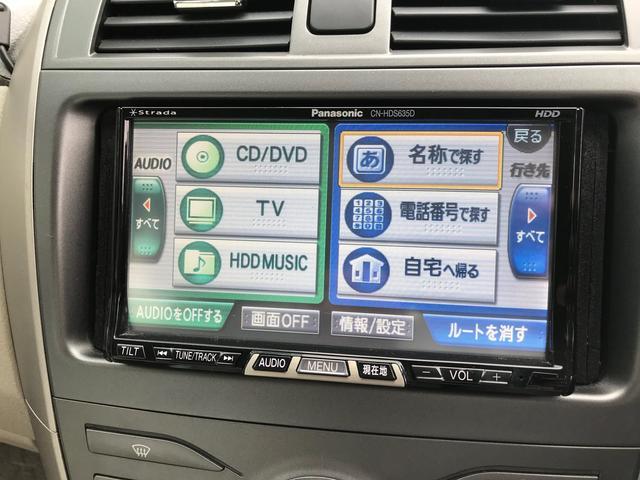 「トヨタ」「カローラアクシオ」「セダン」「熊本県」の中古車6