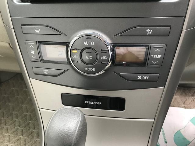 「トヨタ」「カローラアクシオ」「セダン」「熊本県」の中古車20
