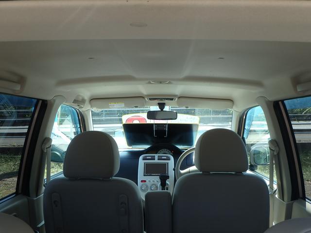 「日産」「オッティ」「コンパクトカー」「鹿児島県」の中古車10