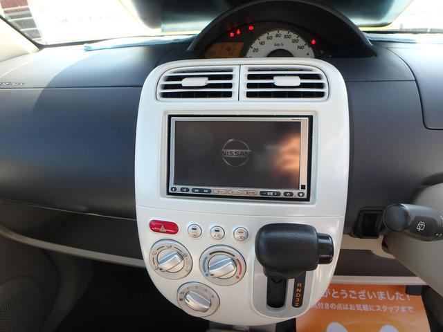 「日産」「オッティ」「コンパクトカー」「鹿児島県」の中古車17