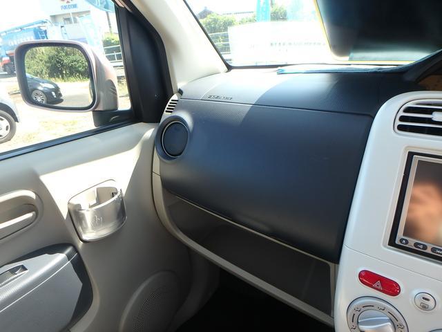 「日産」「オッティ」「コンパクトカー」「鹿児島県」の中古車18