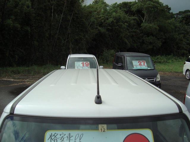 「マツダ」「スピアーノ」「軽自動車」「鹿児島県」の中古車4