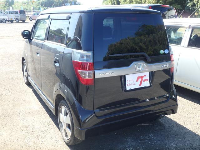 「ホンダ」「ゼスト」「コンパクトカー」「鹿児島県」の中古車5