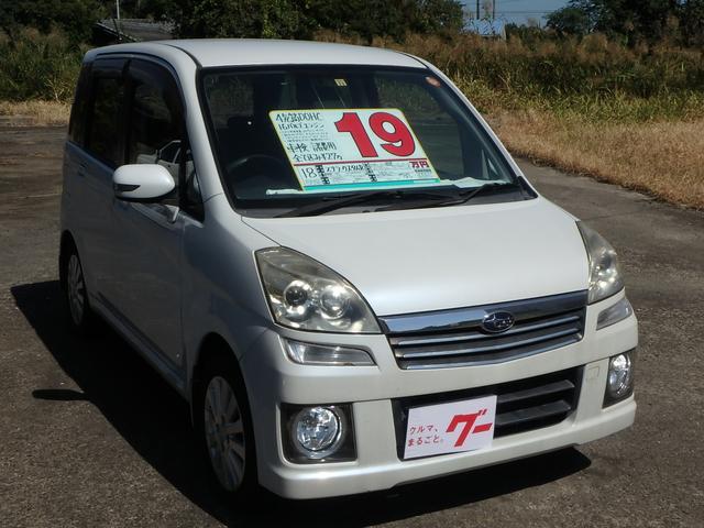 「スバル」「ステラ」「コンパクトカー」「鹿児島県」の中古車3