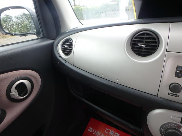 「ダイハツ」「ミラジーノ」「軽自動車」「鹿児島県」の中古車21