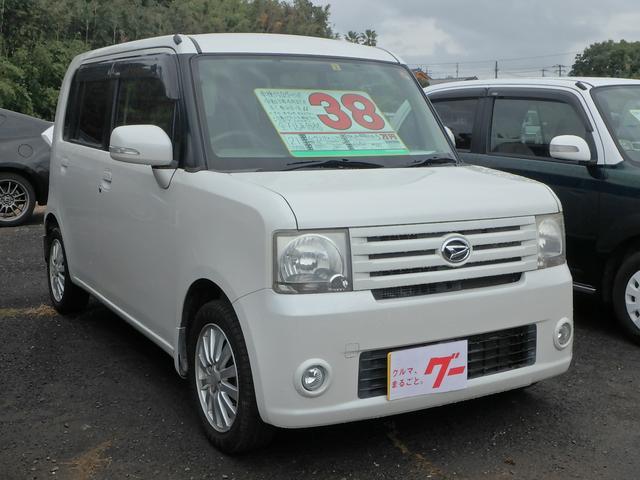 「ダイハツ」「ムーヴコンテ」「コンパクトカー」「鹿児島県」の中古車3