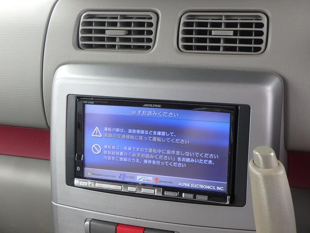 「ダイハツ」「ムーヴコンテ」「コンパクトカー」「鹿児島県」の中古車23