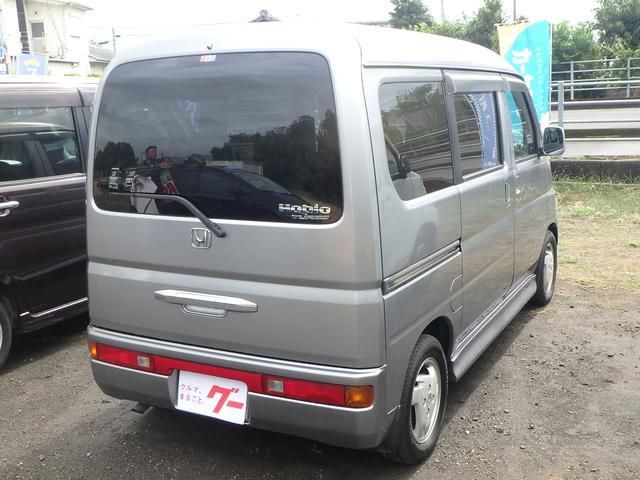 「ホンダ」「バモスホビオ」「コンパクトカー」「鹿児島県」の中古車7