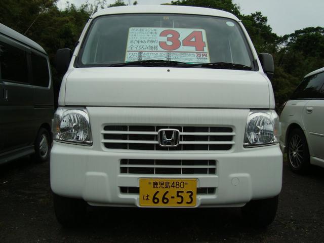 「ホンダ」「アクティバン」「軽自動車」「鹿児島県」の中古車2