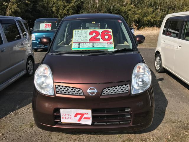 「日産」「モコ」「コンパクトカー」「鹿児島県」の中古車2