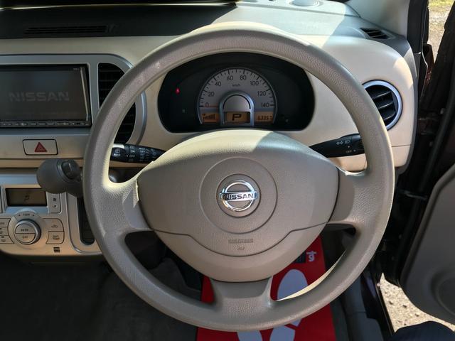 「日産」「モコ」「コンパクトカー」「鹿児島県」の中古車22