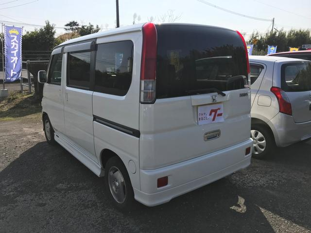 「ホンダ」「バモス」「コンパクトカー」「鹿児島県」の中古車9