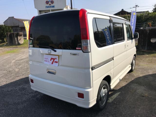 「ホンダ」「バモス」「コンパクトカー」「鹿児島県」の中古車11