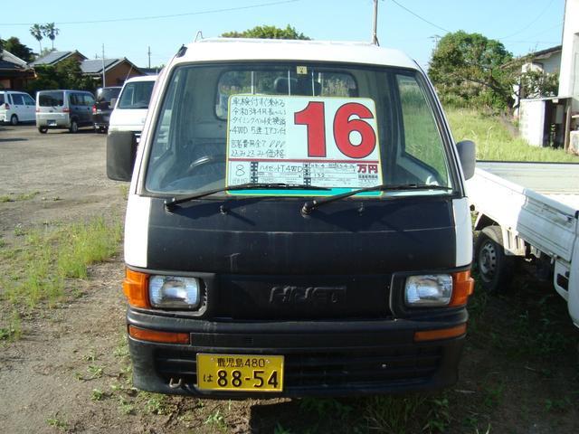 「ダイハツ」「ハイゼットトラック」「トラック」「鹿児島県」の中古車2