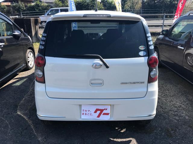 「ダイハツ」「ミラカスタム」「軽自動車」「鹿児島県」の中古車11