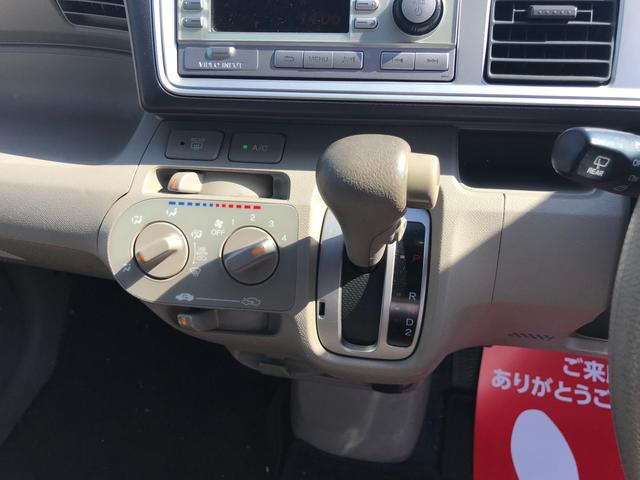 「ホンダ」「ライフ」「コンパクトカー」「鹿児島県」の中古車26