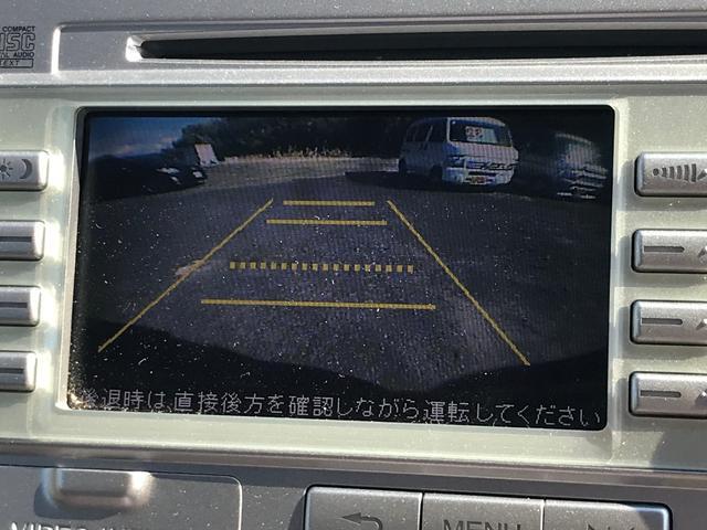 「ホンダ」「ライフ」「コンパクトカー」「鹿児島県」の中古車28