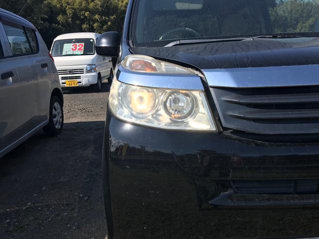 「ホンダ」「ライフ」「コンパクトカー」「鹿児島県」の中古車32