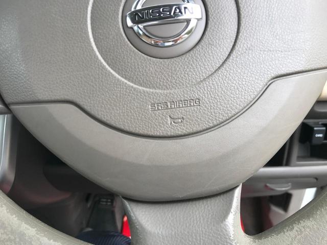 「日産」「モコ」「コンパクトカー」「鹿児島県」の中古車27